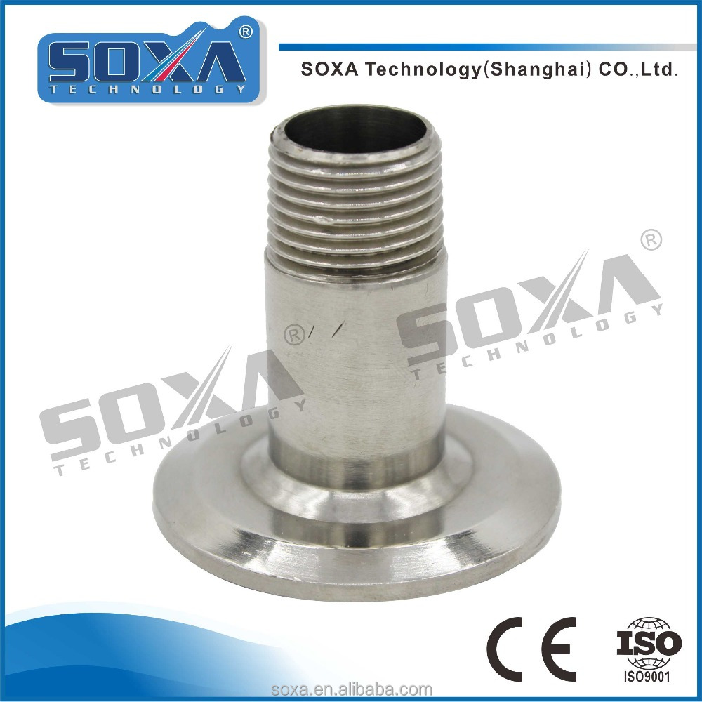 Sanitary casting pipe fitting hose nipple