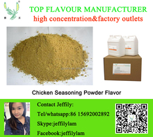 Chicken seasoning powder flavor for snack food,spicy chicken powder flavour for fries