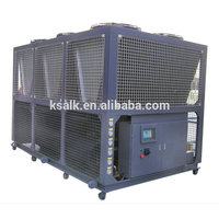 industrial screw air cooled chiller refrigerating capacity 70000 Kcal