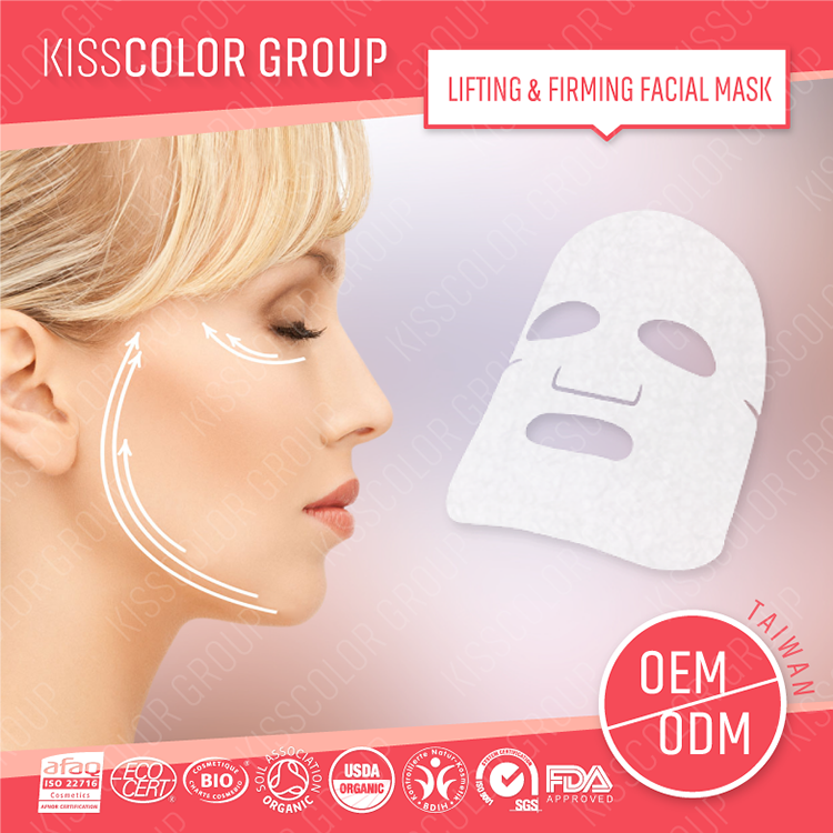 health beauty products better than korean skin care antiaging face sheet mask