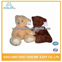 Plush toys supplier ISO9001 certified Soft coloured teddy bear toy