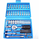 46pcs socket wrench set auto repair tools