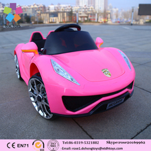2017 newest kids electric car models audi Q7 SUV baby ride on toy car