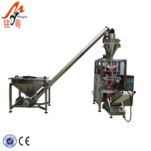 Hot Sell Screw <strong>150</strong>-1000G Powder Filling Weighting And Bagging Machine