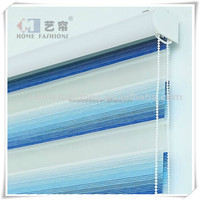 Home Automation Zebra Roller Blinds