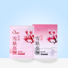 oem skin care deep moisturizing whitening facial mask sheet