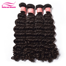 Raw virgin unprocessed 100% natura sweet lady hair,cheap indonesia human hair factory,keratin bond hair extension