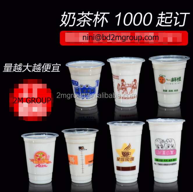 clear, white, red and others colorful colors disposable plastic cup