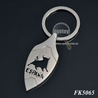 Engraved Key Chain Charm