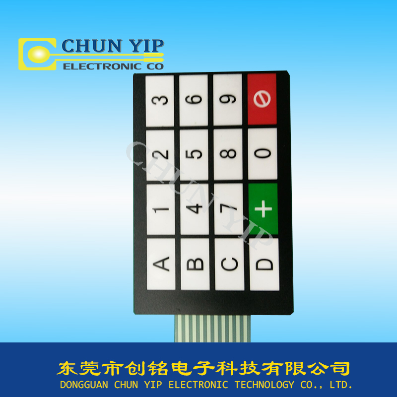 Digital membrane keyboard switch China supplier