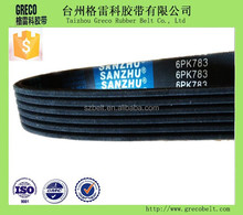 High quality automotive fan belt poly v ribbed belt 6PK780 6PK783 for car engine part