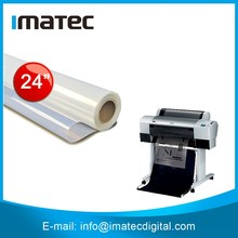 IMATEC Supply Transparent Waterproof Imagesetter Film