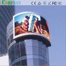 2016 new design LED Madrix 3D display screen decorative display screen
