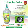 instant repair Tire/tyre Sealant manufacturer/factory (ROHS certificate)