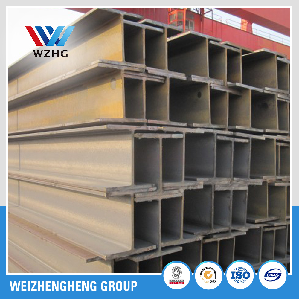 Hot rolled ms H beam/I beam for steel structure building