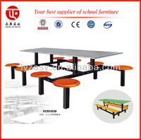 Mess dining table in school furniture