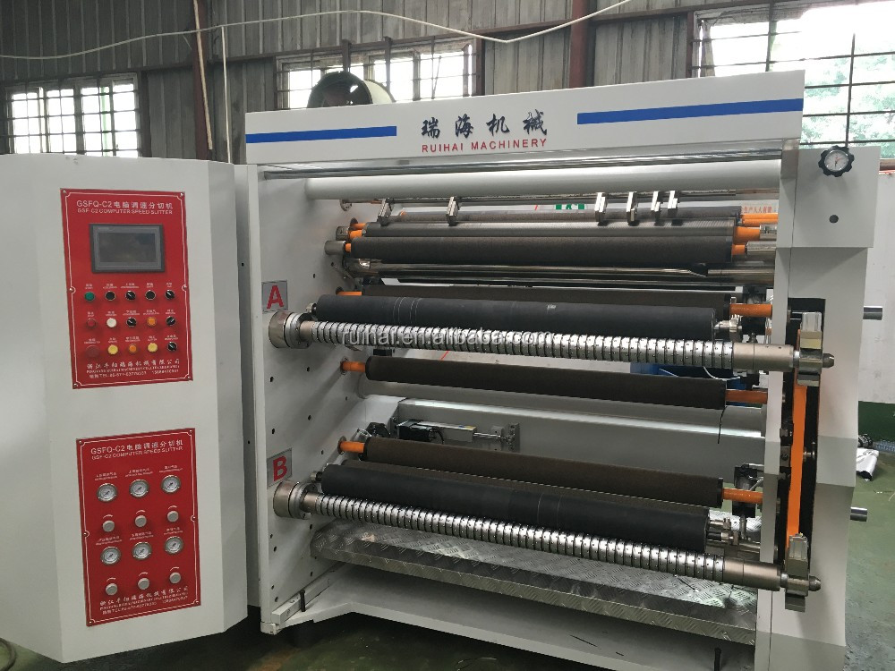 GSFQ-C High speed BOPP rewinding machine
