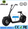 City coco/motorcycle/ 2 wheel electric scooter 800w /1000w/1500w CE/FCC/ROHS/UN38.8