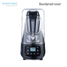 High Power 2200W Elecric Sound proof cover industrial blenders for smoothie frappe ice vegetable fruits secs industrial blender