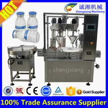 Low price automatic medical powder filling capping machine