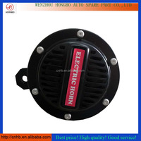 107mm good quality black disc horn 300 / 400 + / - 20Hz for car
