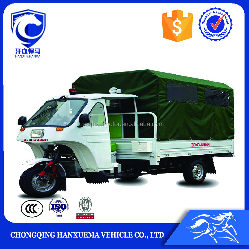 Africa hospital motor tricycle with rear waterproof canvas