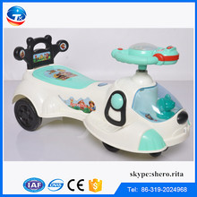 New arrival plastic kids swings car baby ride on toy swing car