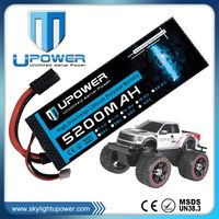 Upower hardcase 7.2v 5200mah 100c 7200mah lipo battery for rc car for off-road rc car