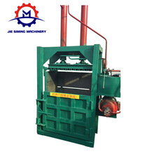 Full automatic hydraulic waste paper plastic film bottle compress baler for sale