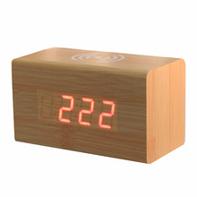KH-0327 Wooden LED Alarm Clock Cell Table Travel Fast Mini QI Mobile Phone Charge Wireless