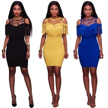 NS2659 Alibaba Hot Sale Women Party Frocks Ladies Sexy Bandage Dresses