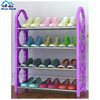 4layer shoe rack