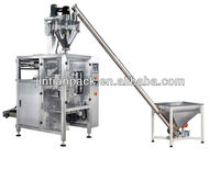 Ce marked full automatic factory price /flour/coffee packing machine for powder