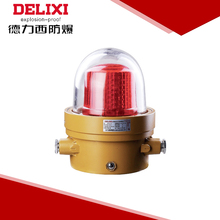 Customized professional explosion-proof led warning light