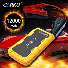 Carku E-power 87 car power booster lipo mini jump starter 12000mah auto eps jump starter