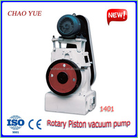 H1401 Single stage rotary piston vacuum pump