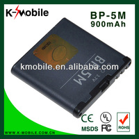 SUPERIOR 900Mah Bp-5m Battery For Nokia 8600 Luna 6500 Slide 5610xm 5700 6220c