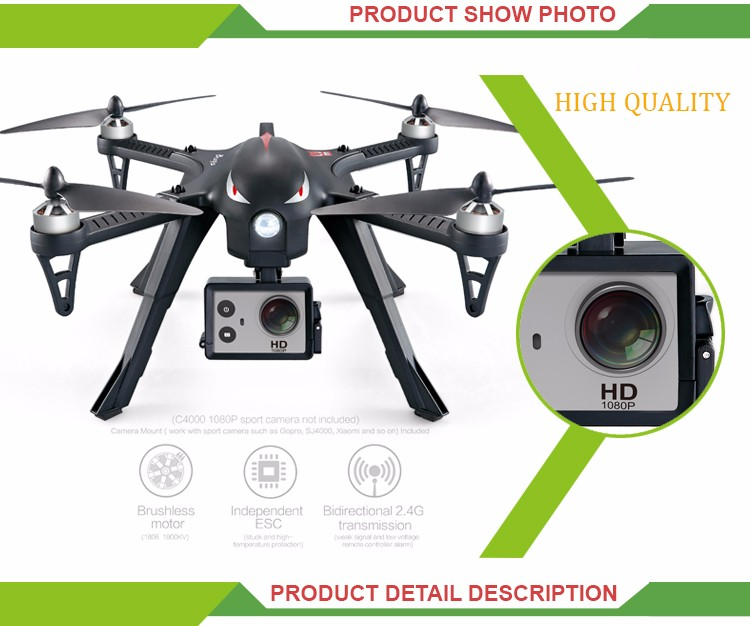 New style 2.4G small monster long flight time uav drone quadcopter