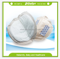 Lady care waterproof bra shaped disposable breast pads skin color