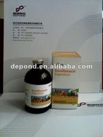 Enrofloxacin injection 10% pig medicine