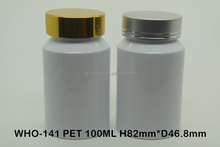 100ml shining white PET bottle with golden/silver aluminum cap, capsule bottle