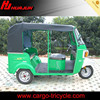 Chongqing golden supplier offer quality moped bajaj tricycle price