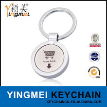 China OEM Keychain best selling metal crafts 2012