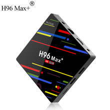 H96 max+RK3328 Quad-core smart tv box android 8.1 <strong>system</strong> 4gb ram 64gb rom 2.4G/5G WiFi