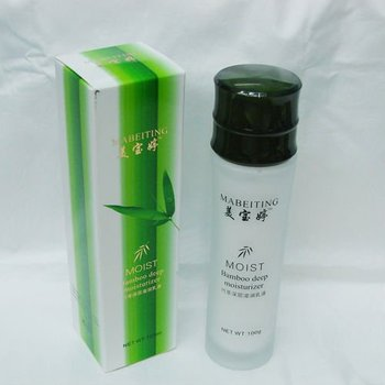 Brand New Bamboo Extract Deep Moisturizer Face Lotion