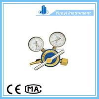 2016 lpg gas pressure regulator