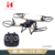 2.4G 4 channel luminous rc model airplane long range drone for wholesale
