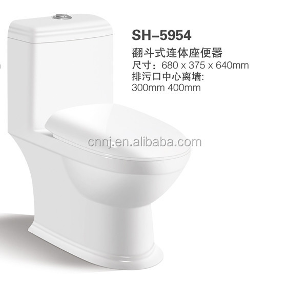 (5954) chinese bathroom bath and toilet with sink