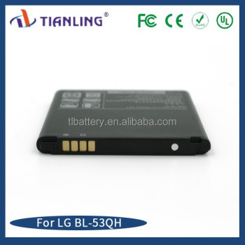 lowest price for Lg L9 mobile phone battery BL-53QH Battery