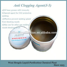J-5 metal surface cleaning agent